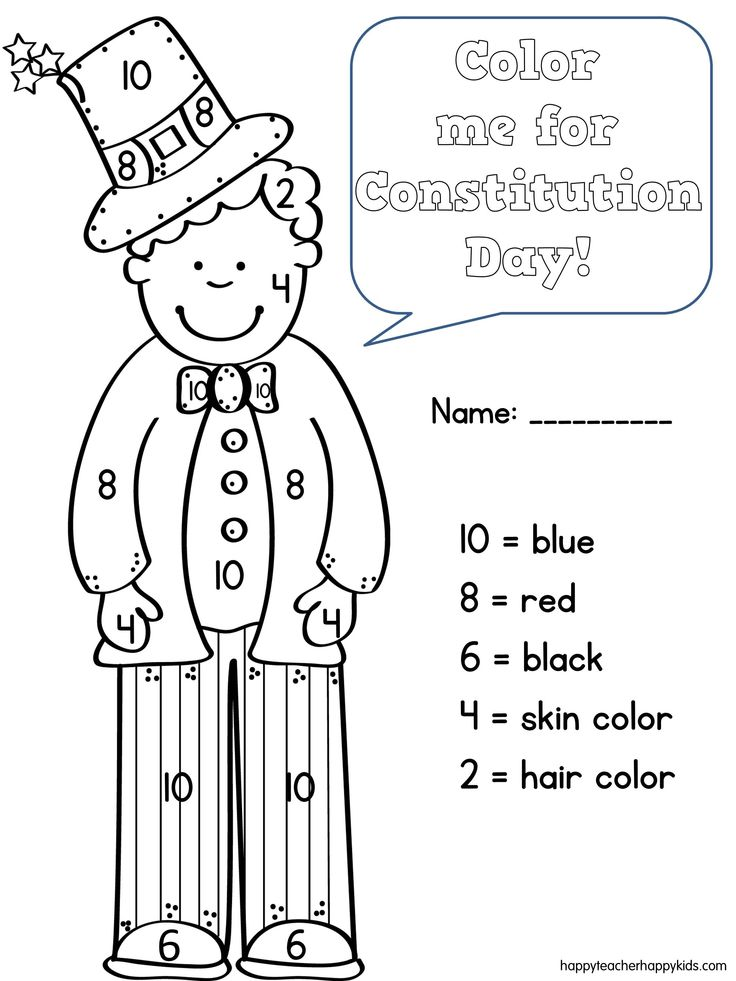 Constitution Day Coloring Pages Sheets Activities