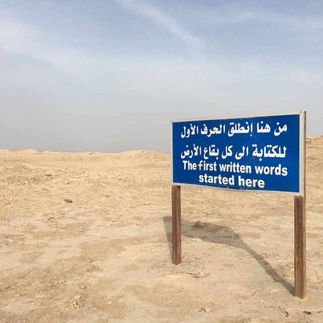 arabic, blue, desert, history, iraq