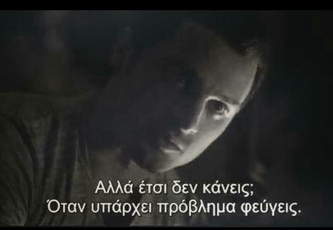 greek, greek quotes, quote, quotes, the vampire diaries